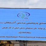 سلیمانی: اشتغال مستقیم یک هزار نفری با راه اندازی پتروشیمی منطقه آزاد ماکو