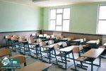همزمان با دهه فجر؛  28 کلاس درس در شوط آمادهِ افتتاحِ است