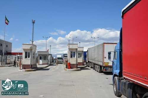 تردد کامیونها از مرز بازرگان با ظرفیت کامل ادامه دارد