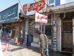 ضدعفونی اماکن پرتردد و نانواییهای شهر مرزی بازرگان