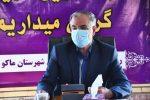 فرماندار:  شیوع بیماری کرونا در شهرستان ماکو نگران کننده است