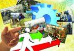 ۳۱ میلیارد ریال تسهیلات اشتغال به مددجویان ماکو پرداخت شد