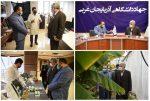 عضو کمیسیون اقتصادی مجلس شورای اسلامی: اقدامات جهاد دانشگاهی آذربایجان غربی قابل توجه و تحسین برانگیز است