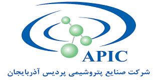 آگهی مناقصه عمومی شرکت صنایع پتروشیمی پردیس آذربایجان واقع در منطقه آزاد ماکو
