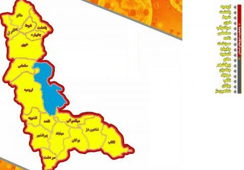 مشاغل مجاز در شهرهای زرد + جدول
