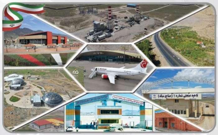 ۷ هزار میلیارد ریال برای توسعه زیرساختهای منطقه آزاد ماکو هزینه شد